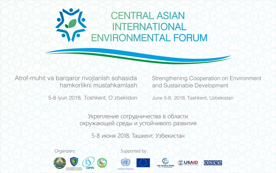 Thematic areas of CAIEF 2018: water cooperation