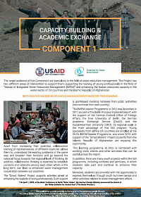 CAPACITY BUILDING & ACADEMIC EXCHANGE Component 1